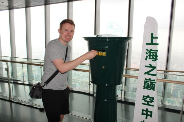 Shanghai, china, skyline, cruise, tallest building in the World, tallest post office, post box